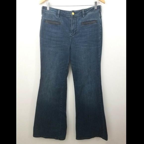 Pilcro and the Letterpress Denim - Pilcro & The Letterpress Flare Jeans Braided Trim